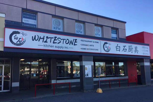 Contact Us | WhiteStone Kitchen Supply Inc