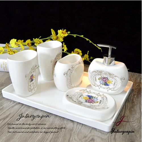 5 Pc Ceramic Bathroom Set