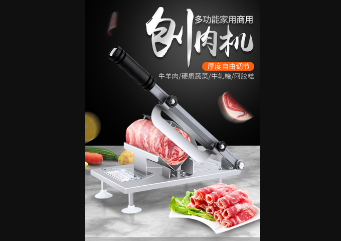 Frozen Meat Slicer Manual | White Stone